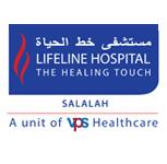 Lifeline Hospital Salalah